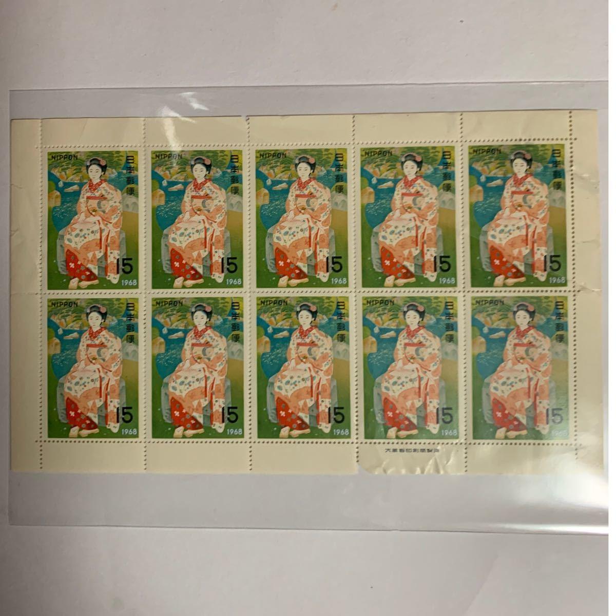 切手趣味週間 切手 切手シート 日本切手 初日カバー付き 001