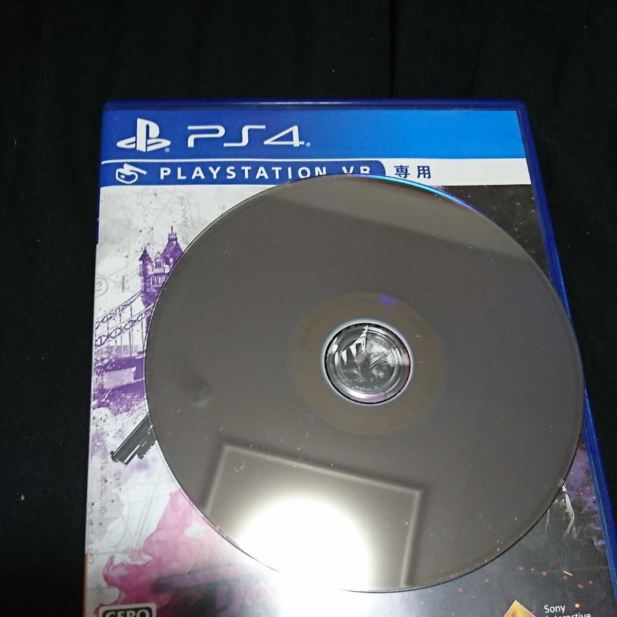 PS4 ライアンマークス リベンジミッション PS4ソフト