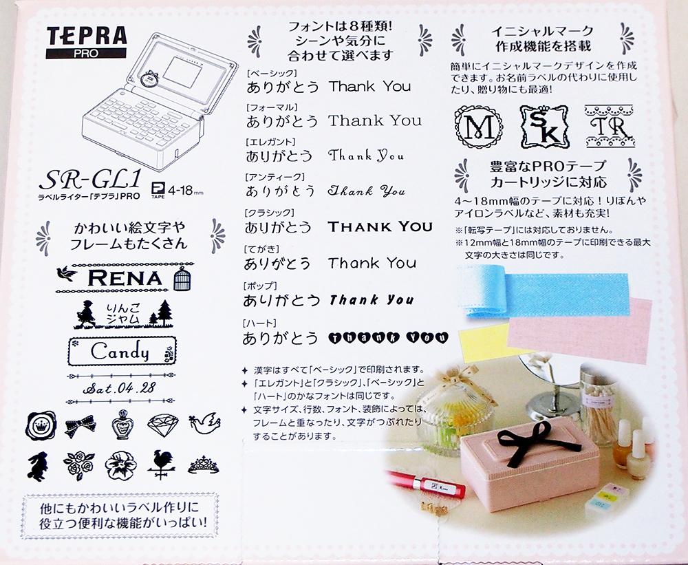 ◆キングジム テプラ PRO SR-GL1 シェルピンク  ラベルライター _画像3