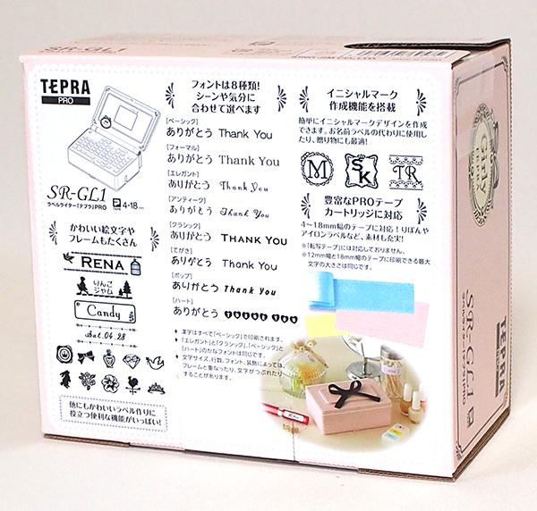 ◆キングジム テプラ PRO SR-GL1 シェルピンク  ラベルライター _画像2