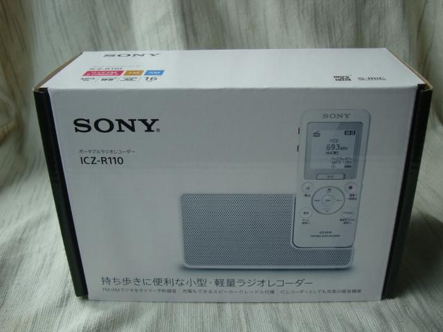 ☆新品・未開封品 SONY ソニー ポータブルラジオ レコーダー ワイドFM対応 ICZ-R110 大容量16GBメモリー☆