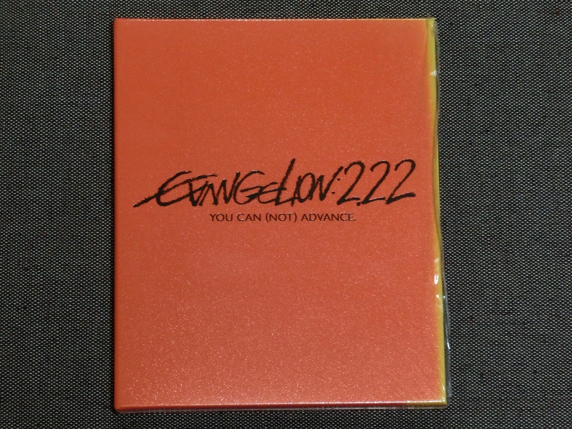 初回限定版 ヱヴァンゲリヲン 新劇場版 : 破 Blu-ray 特典完備 EVANGELION : 2.22 新世紀エヴァンゲリオン_画像1