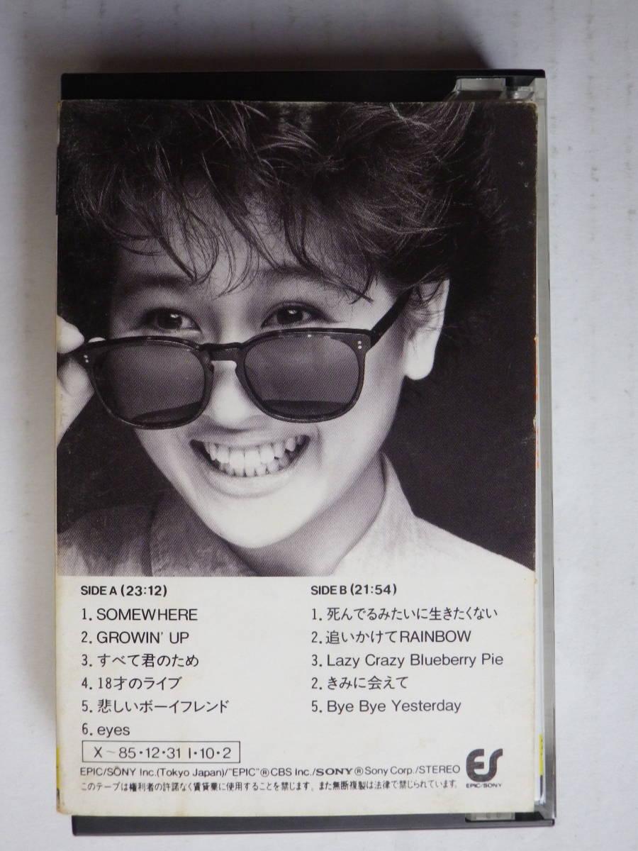 カセット 渡辺美里 EYES  歌詞カード付  中古カセットテープ多数出品中!_画像3