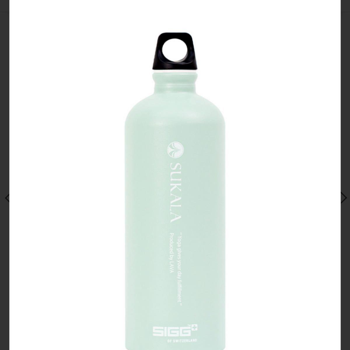 LAVA水素水ボトル2色セット新品未使用