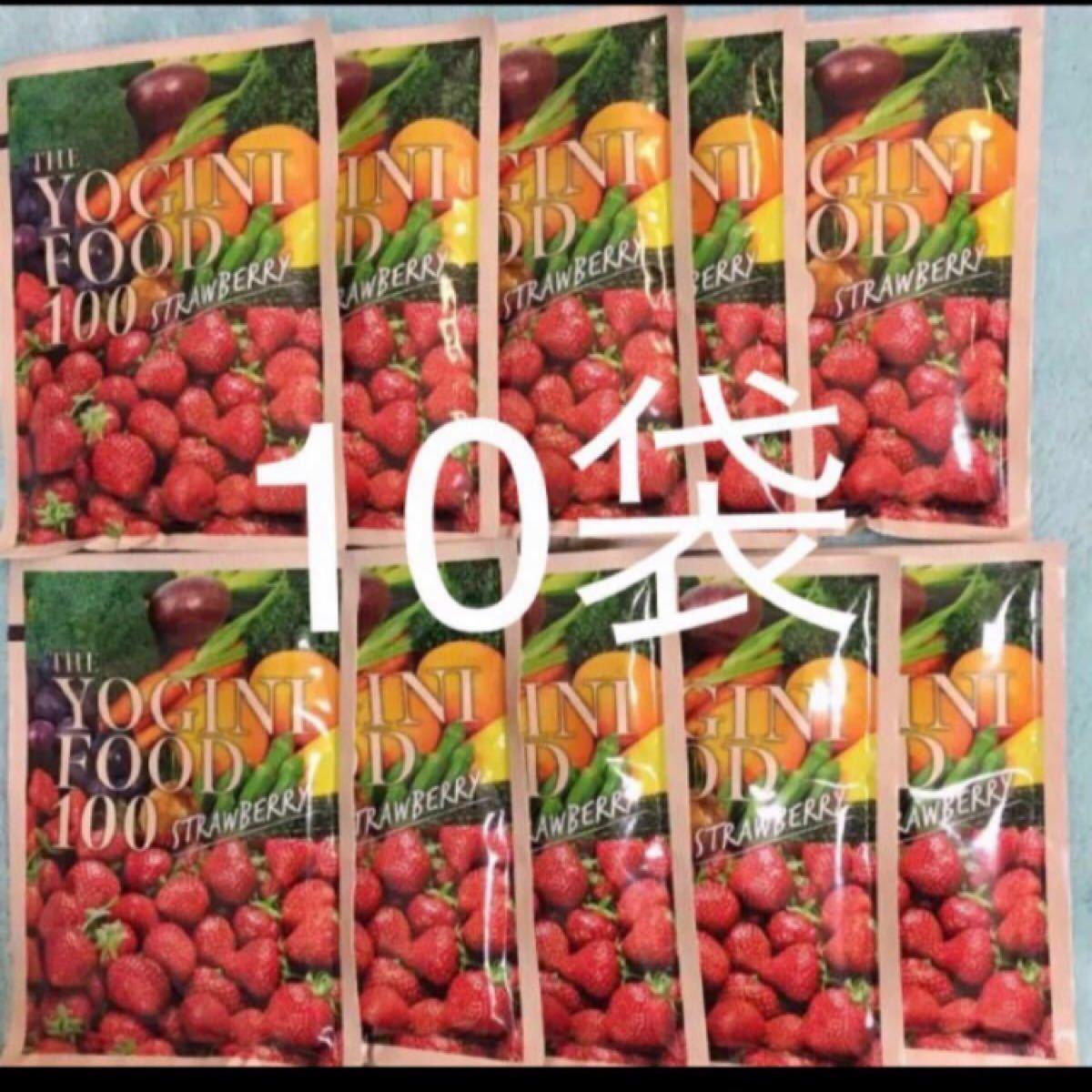 LAVA  ヨギーニ Food10袋ストロベリー本日価格!