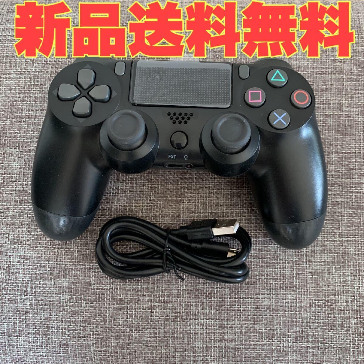 PS4 デュアルショック4 PS4コントローラー DUALSHOCK4 SONY