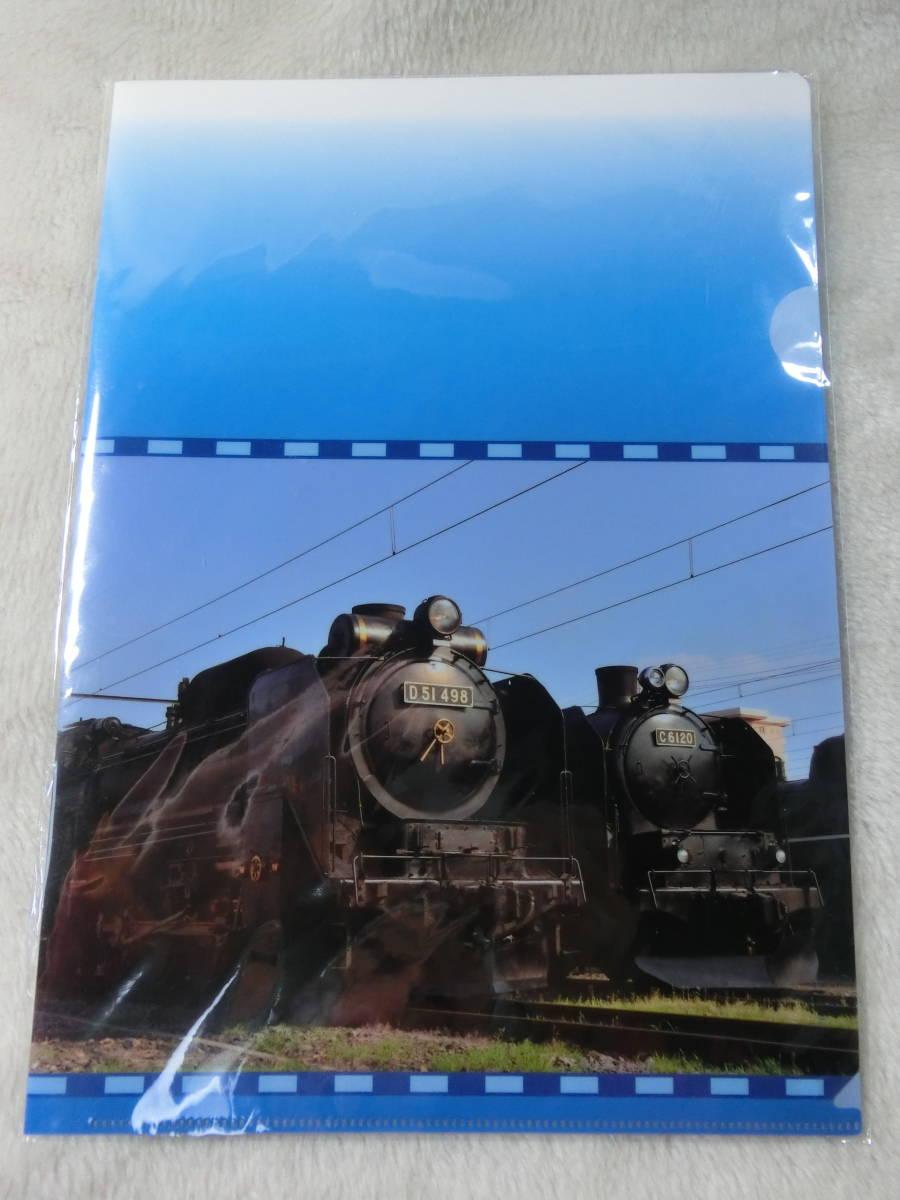 SL☆蒸気機関車☆ D51☆ A4クリアファイル ☆デイリーヤマザキオリジナル 「Daily YAMAZAKI」非売品 未使用品