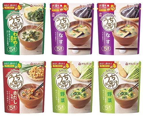 送料無料 アマノフーズ フリーズドライ 味噌汁 ( なす 野菜 わかめ 赤だしなめこ) 4種類 30食 うちの おみそ汁 わさび茶漬け セット[U30]_画像3