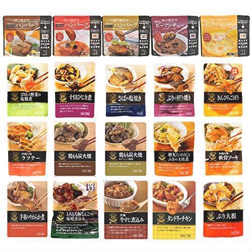 送料無料 レトルト食品 和食 洋食 惣菜 詰め合せ 20種類 ギフトボックス セット(神戸開花亭 国分 膳)_画像1