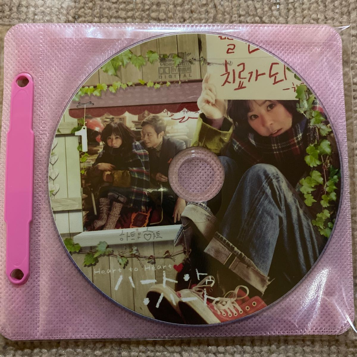 DVD(ハートトゥハート)4枚