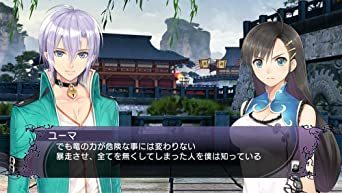 BLADE ARCUS Rebellion from Shining - PS4_画像5