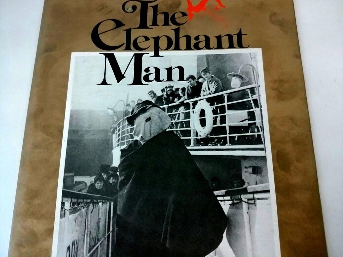 エレファント・マン The Elephant Man 映画 パンフレット A4_画像2