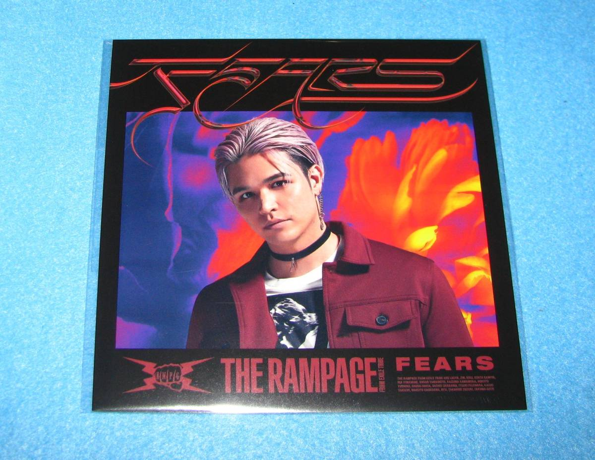 Fears rampage THE RAMPAGE