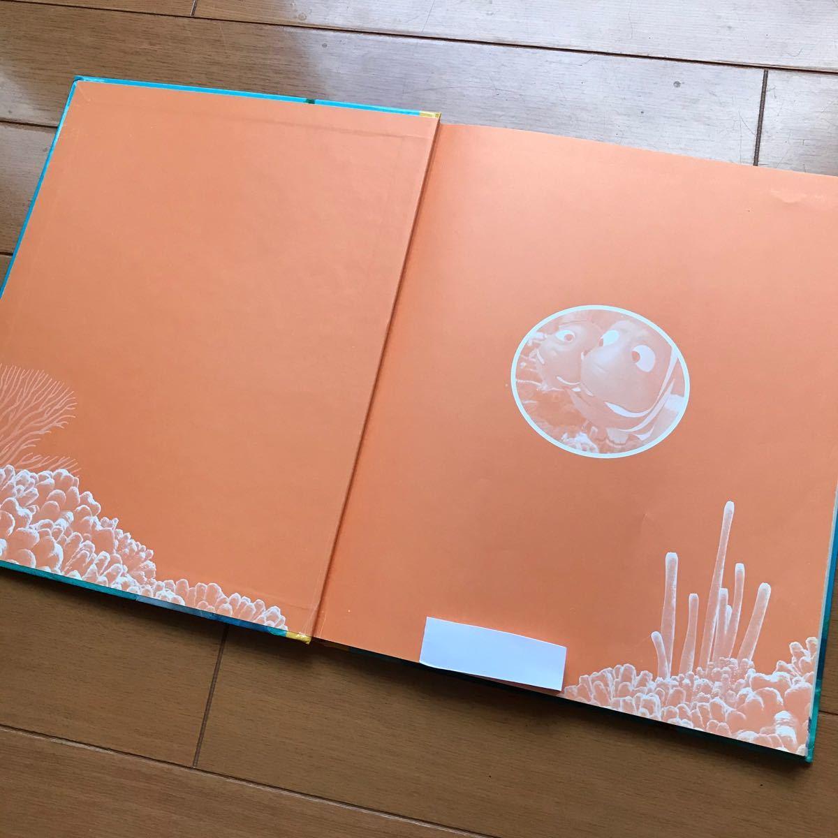 ファインディングニモ 本 アニメブック