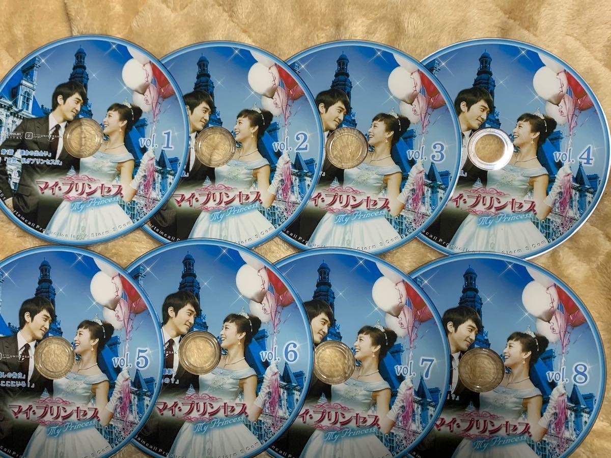 ☆韓国ドラマ☆『マイ・プリンセス』日本語吹替付 DVD 8枚全話