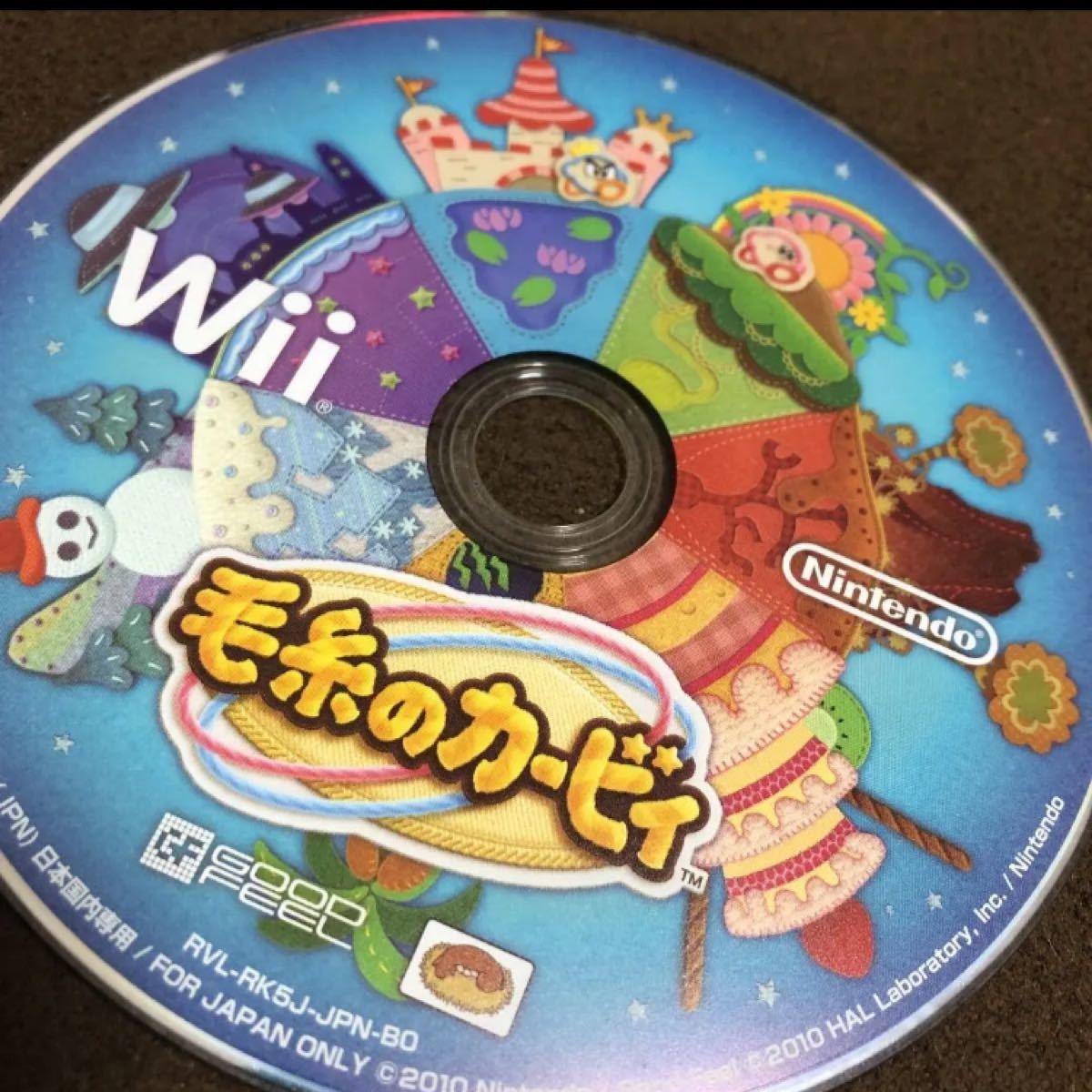 Wiiソフト 毛糸のカービィ