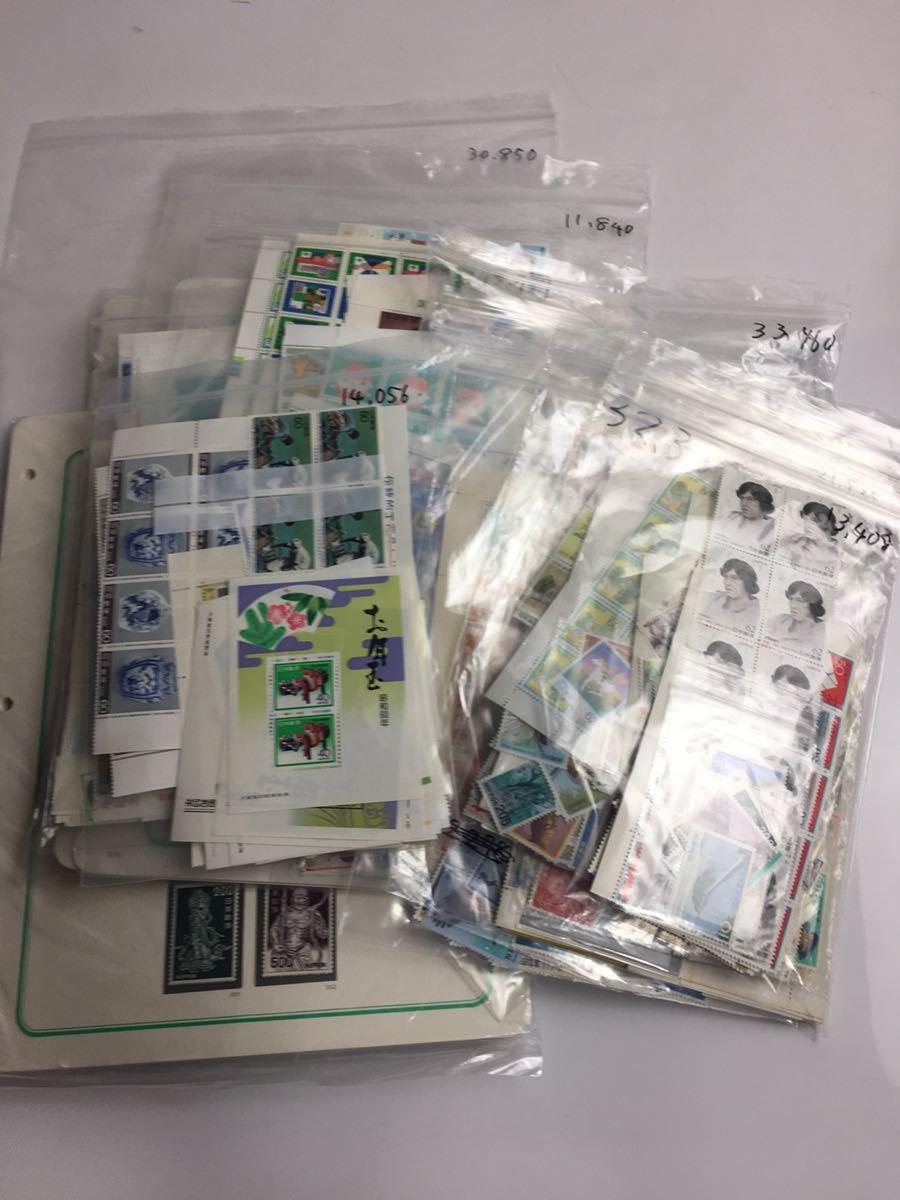 1円スタート 日本切手 未使用 額面31万4000円