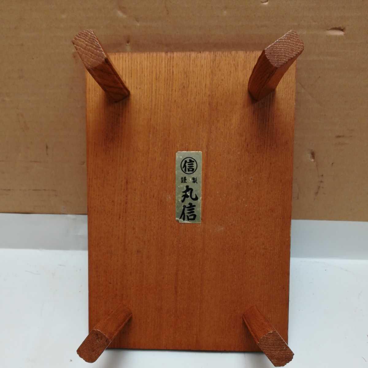 天然木 長方飾卓 長方花台 飾り台 盆栽台 香炉台 華道具 茶道具 23cmx16cmx高さ7.8cm_画像5