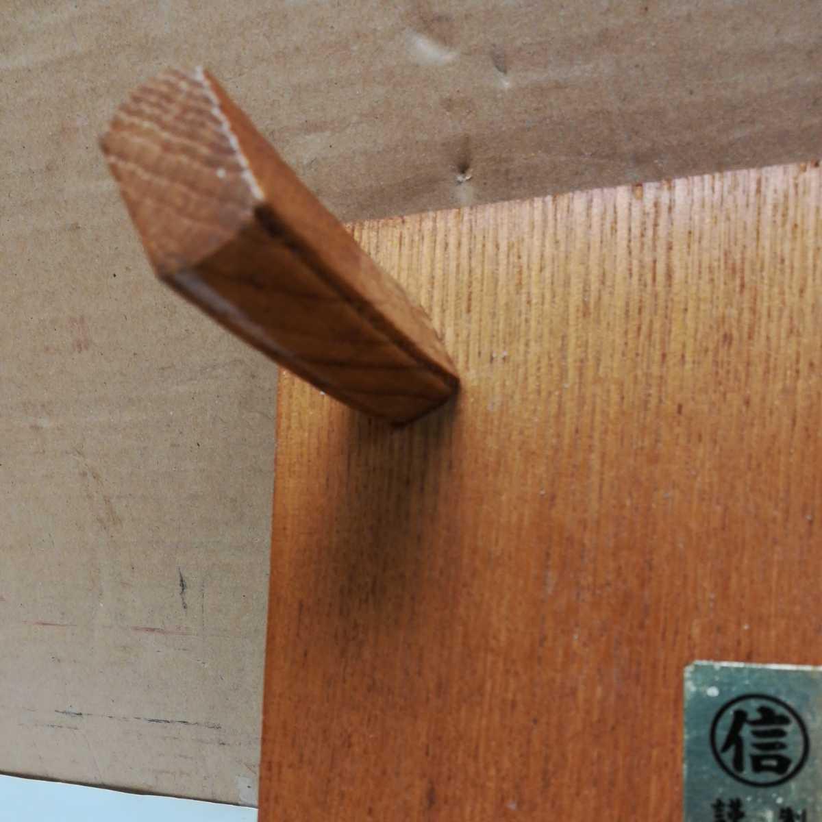 天然木 長方飾卓 長方花台 飾り台 盆栽台 香炉台 華道具 茶道具 23cmx16cmx高さ7.8cm_画像7