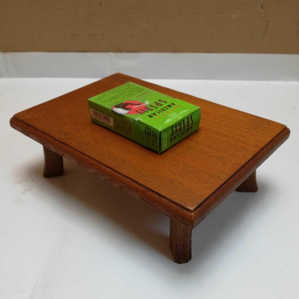 天然木 長方飾卓 長方花台 飾り台 盆栽台 香炉台 華道具 茶道具 23cmx16cmx高さ7.8cm_画像1
