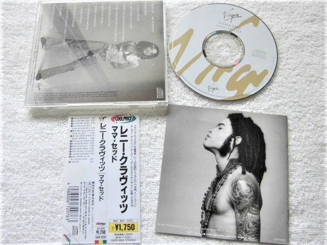 国内盤帯付 VJCP-3253 (1996)/ Lenny Kravitz / Mama Said /「It Ain't Over 'Til It's Over」「Always On The Run」収録、91年2ndアルバム_画像3