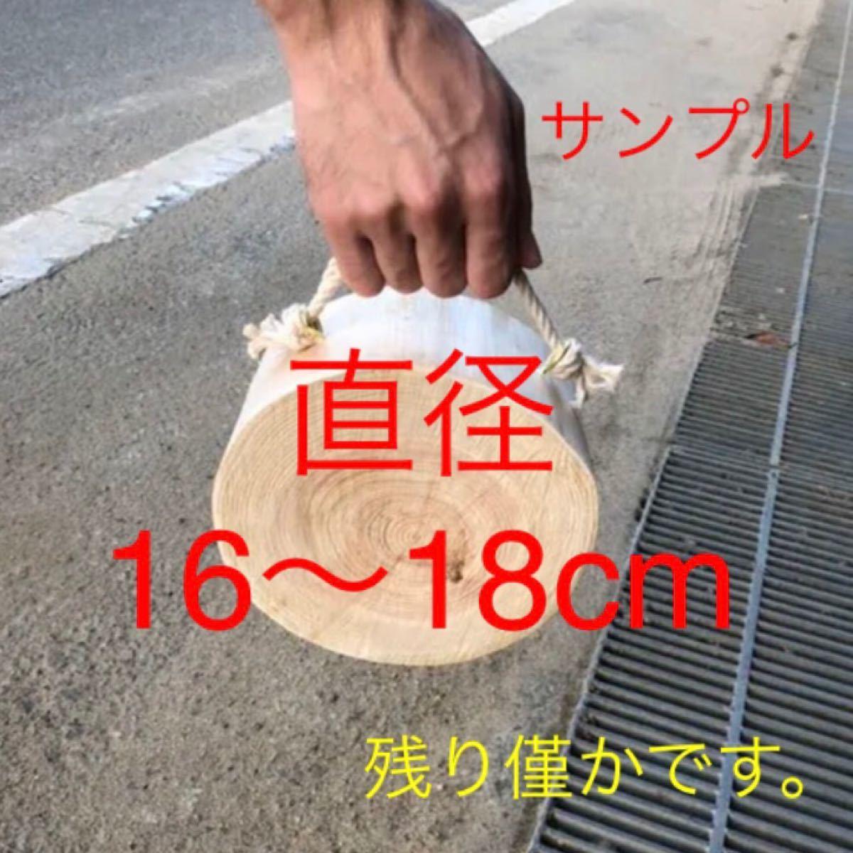 国産ヒノキ 持ち手付きコンパクト薪割り台