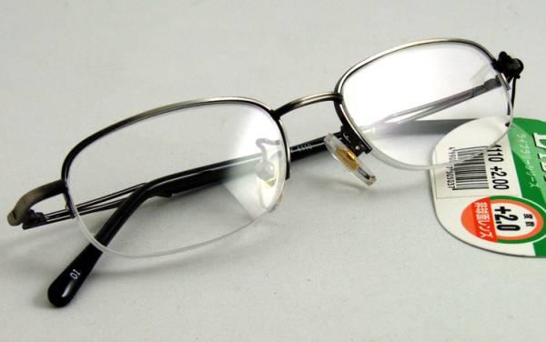 ★★ 特価!■ めがねやさんの老眼鏡 ■ 軽い非球面プラスチックレンズ ■ 男性用 ■ コンパクト ■ メンズ ★★_画像1