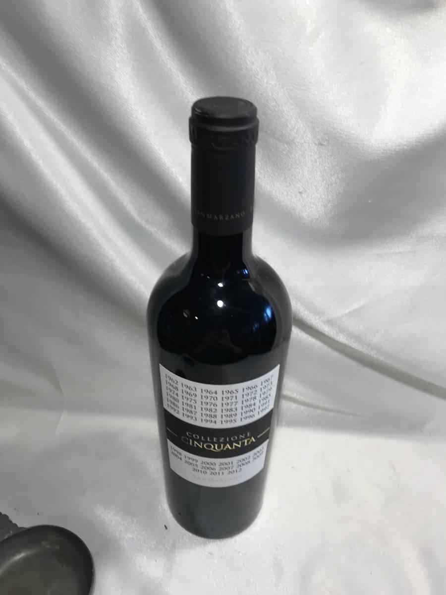 ワイナリー50周年 記念 サン・マルツァーノ・コレッツィオーネ・チンクアンタ+3 NV wine【神の雫】地中海 イタリア サレント_画像3
