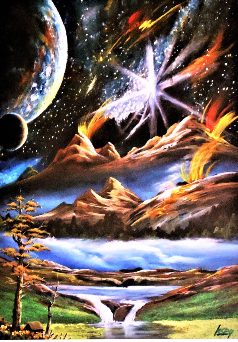 銀河の光_画像1