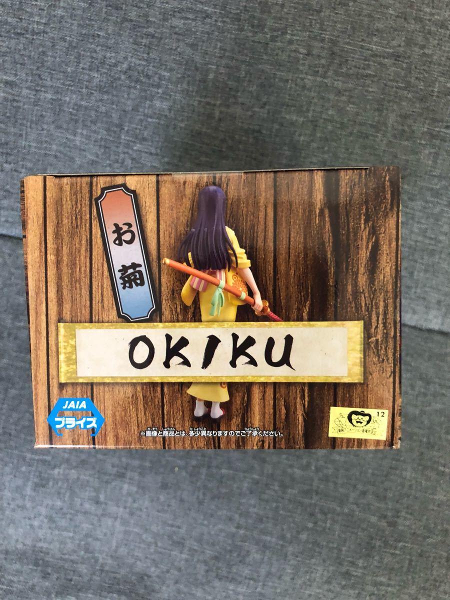 【ワンピース】お菊 フィギュア ワノ国 OKIKU 新品未開封 送料無料