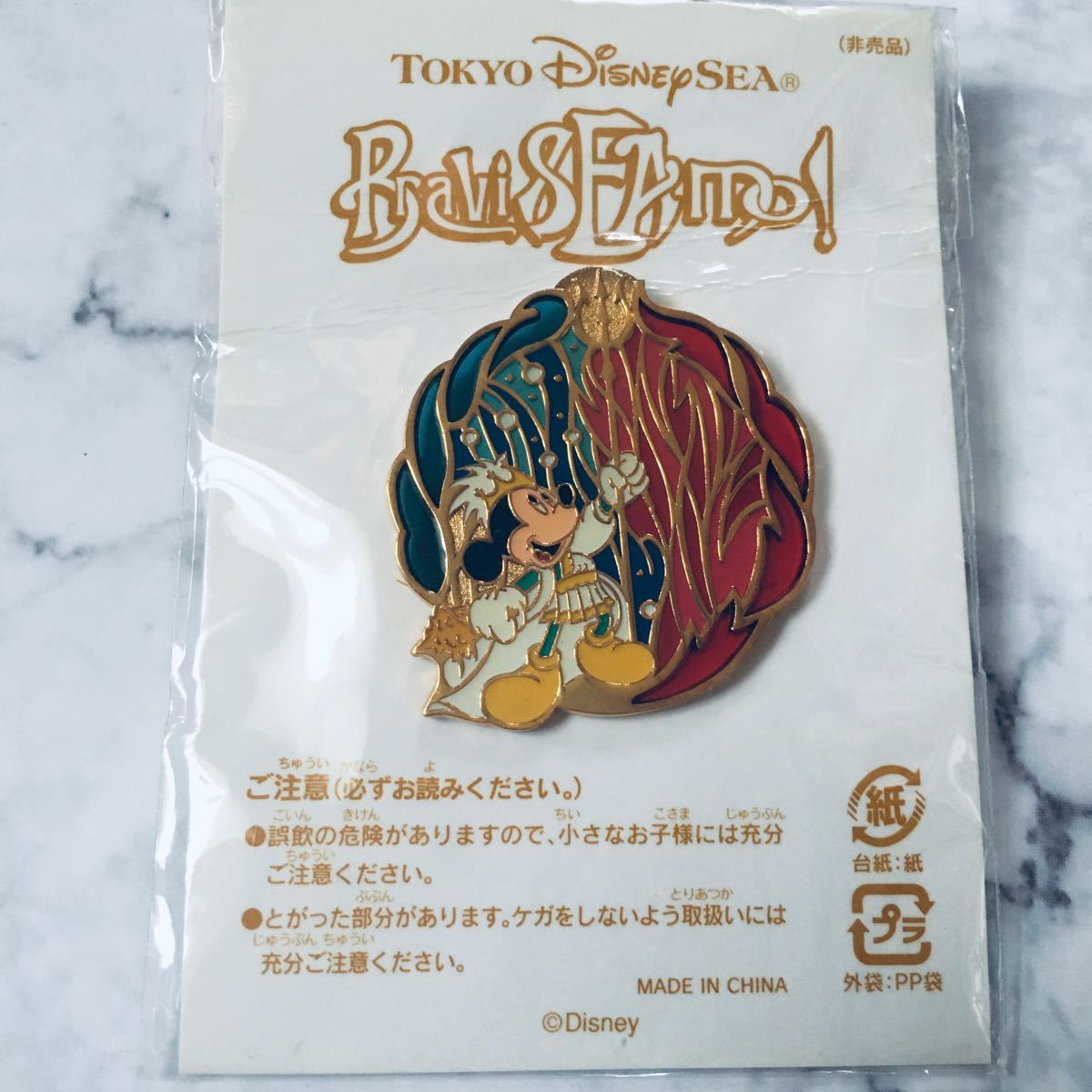 【非売品】TDS ブラヴィッシーモ!  ピンバッジ ピンバッチ