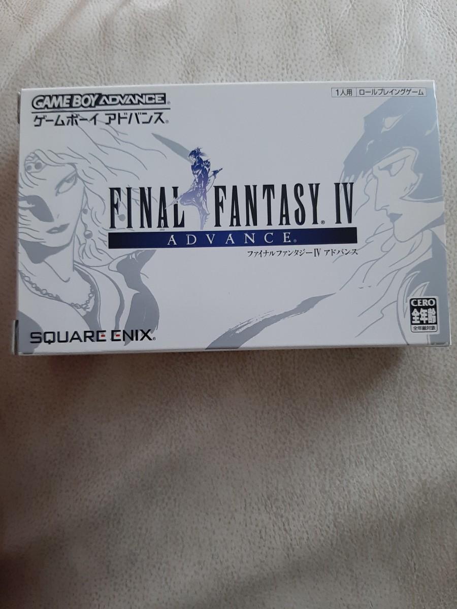 GBA ゲームボーイアドバンス ファイナルファンタジーⅣ e3