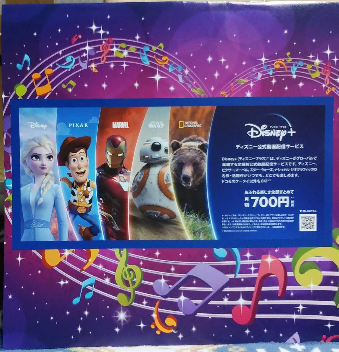 ディズニー カレンダー 2021 壁掛け ミッキーマウス_画像8