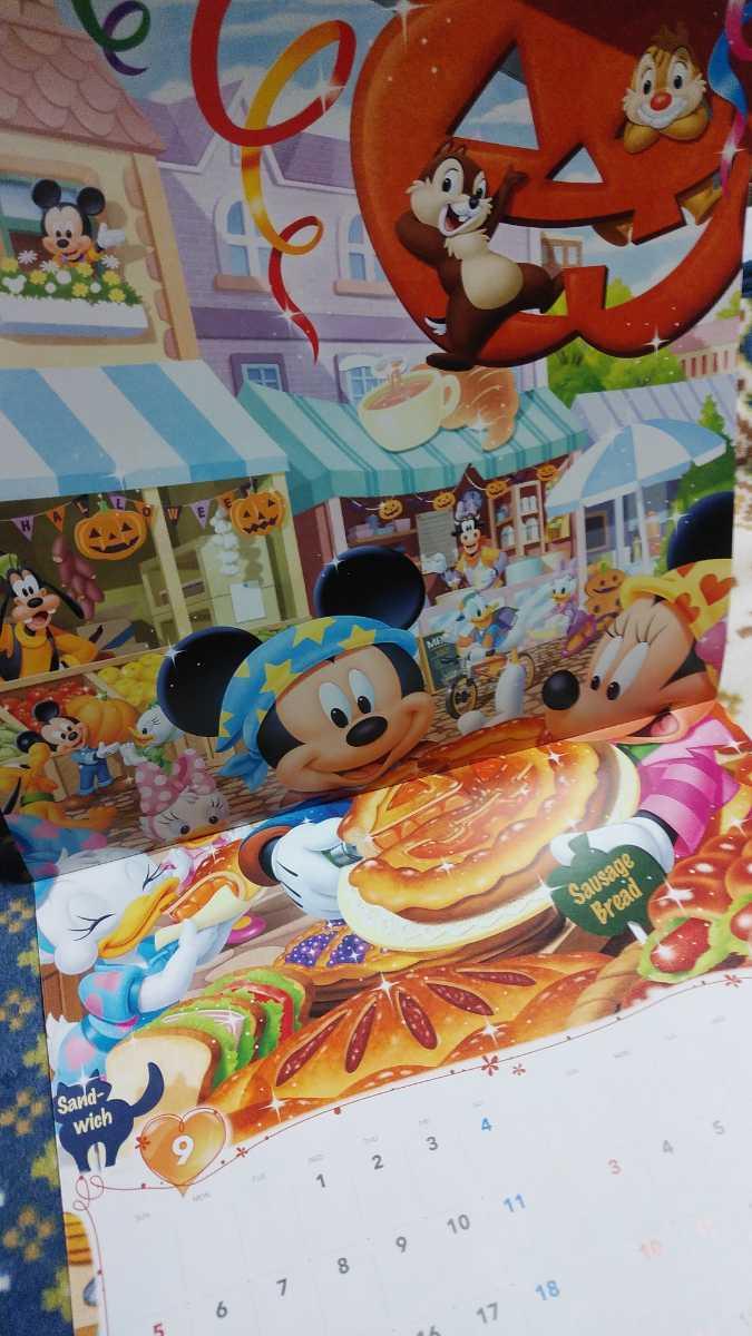 ディズニー カレンダー 2021 壁掛け ミッキーマウス_画像6