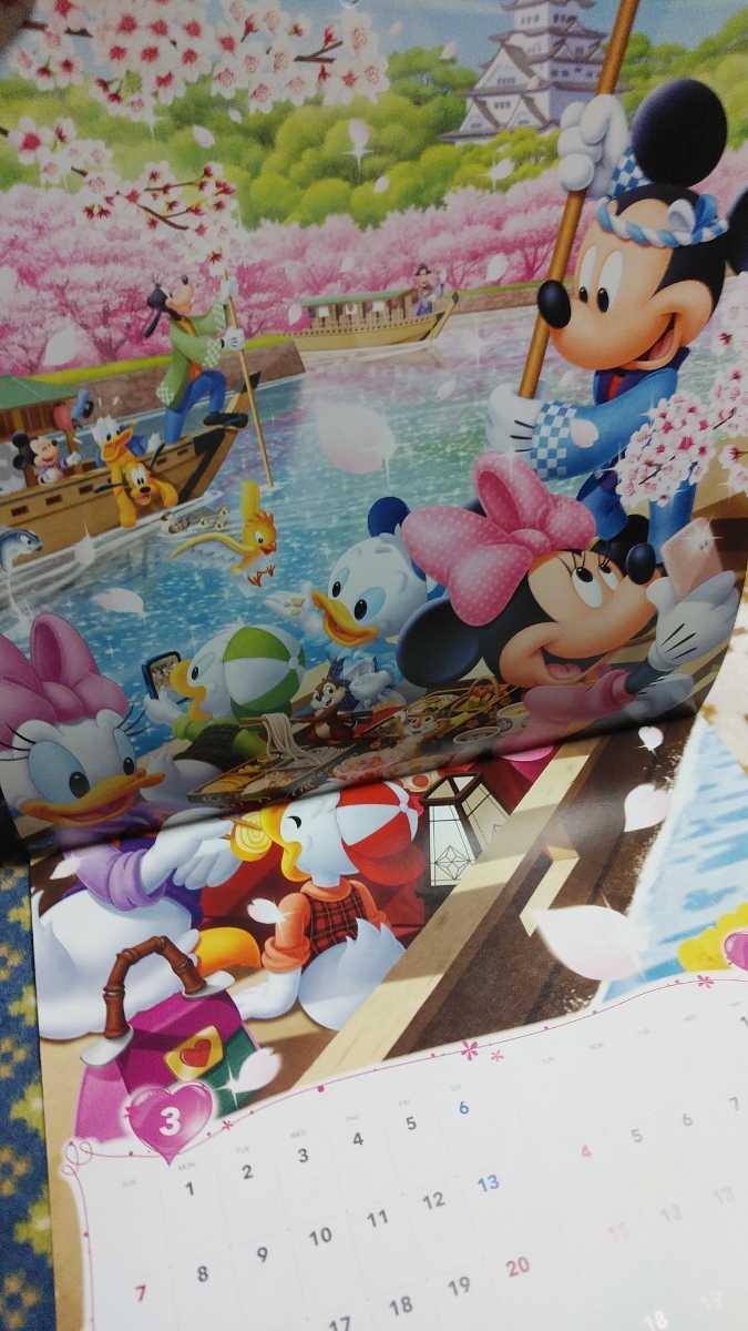 ディズニー カレンダー 2021 壁掛け ミッキーマウス_画像3