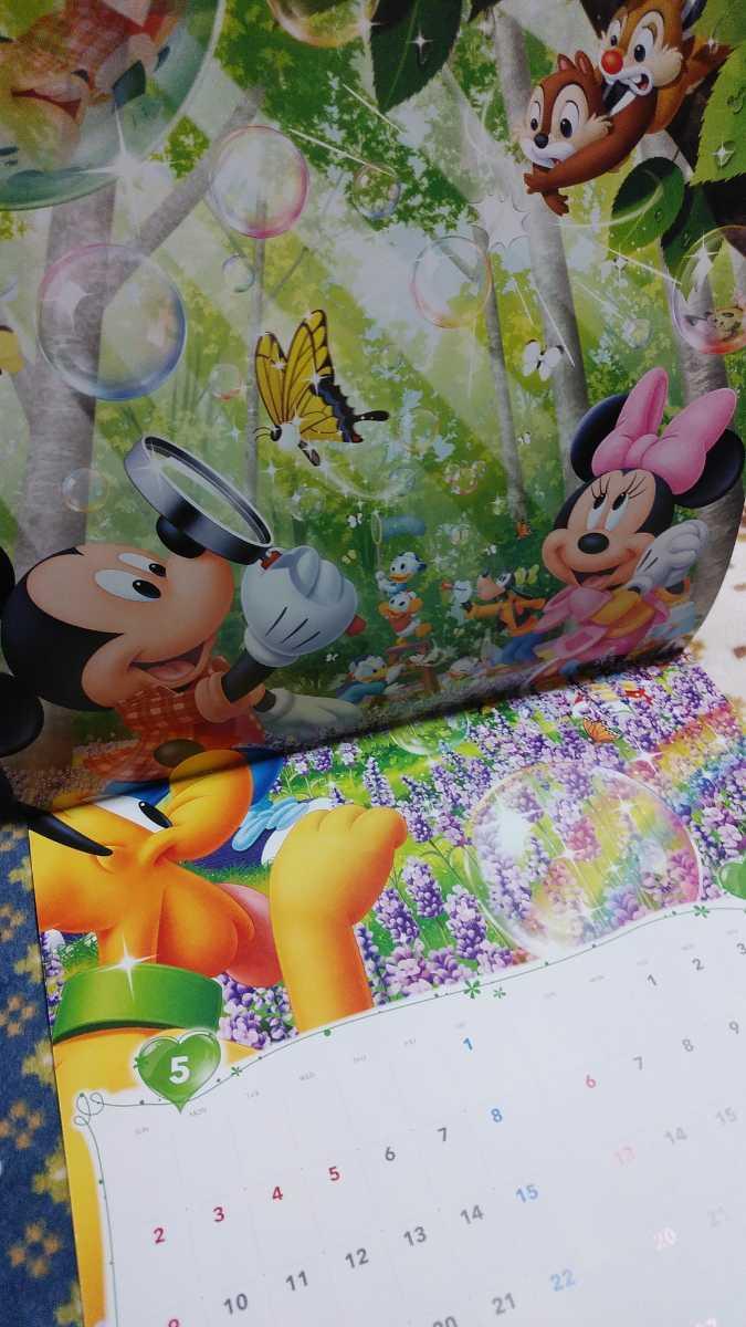 ディズニー カレンダー 2021 壁掛け ミッキーマウス_画像4
