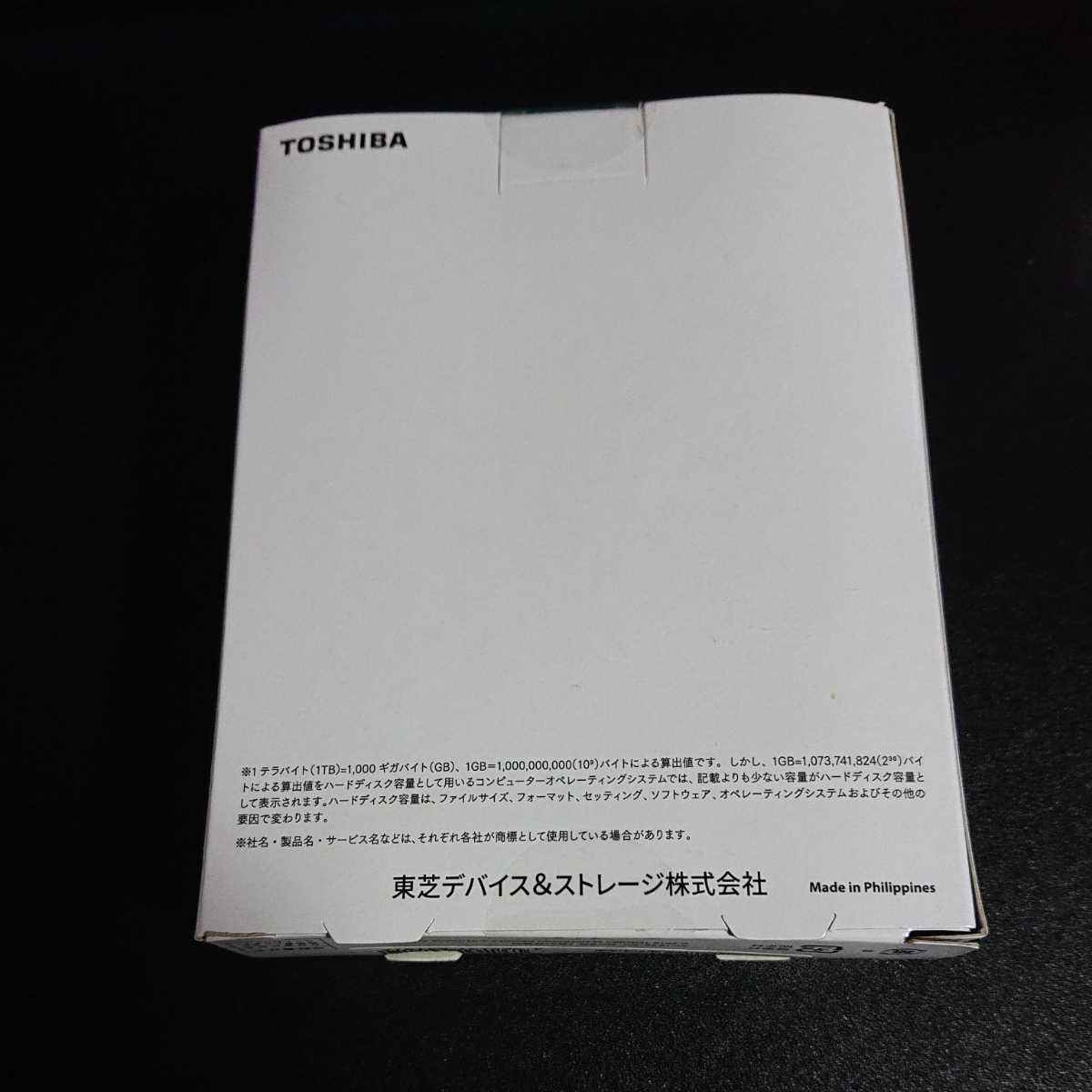 新品・未開封・送料無料 TOSHIBA HDAD05AK3-FP ブラック 外付 USB ポータブルハードディスク 500GB