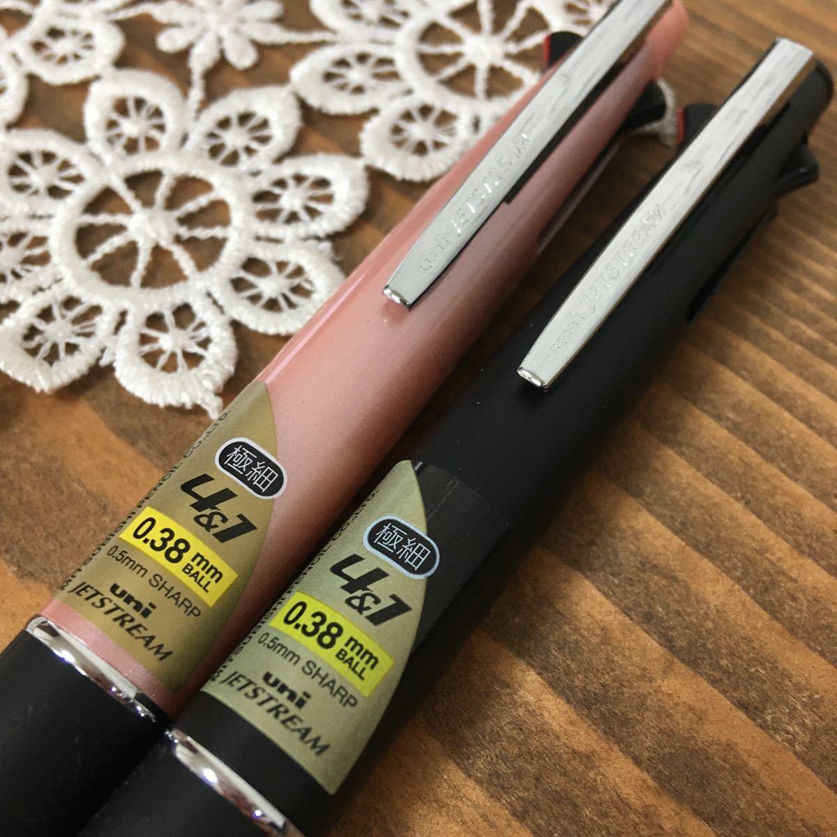 新品  極細  0.38mm 4&1 日本製 ジェットストリーム ボールペン uni 2本まとめ売り 送料140円  ベビーピンク  ブラック_画像2