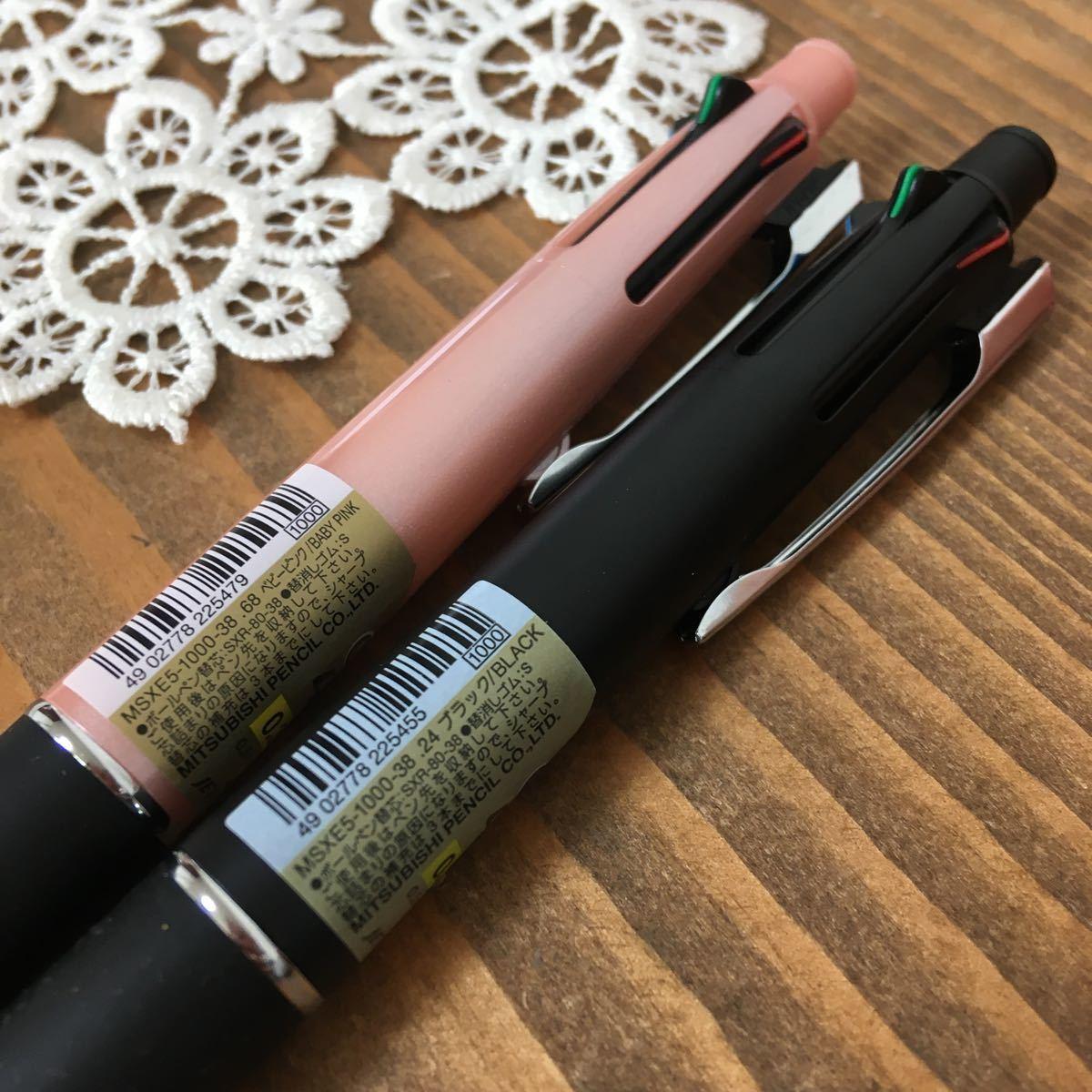 新品  極細  0.38mm 4&1 日本製 ジェットストリーム ボールペン uni 2本まとめ売り 送料140円  ベビーピンク  ブラック_画像3