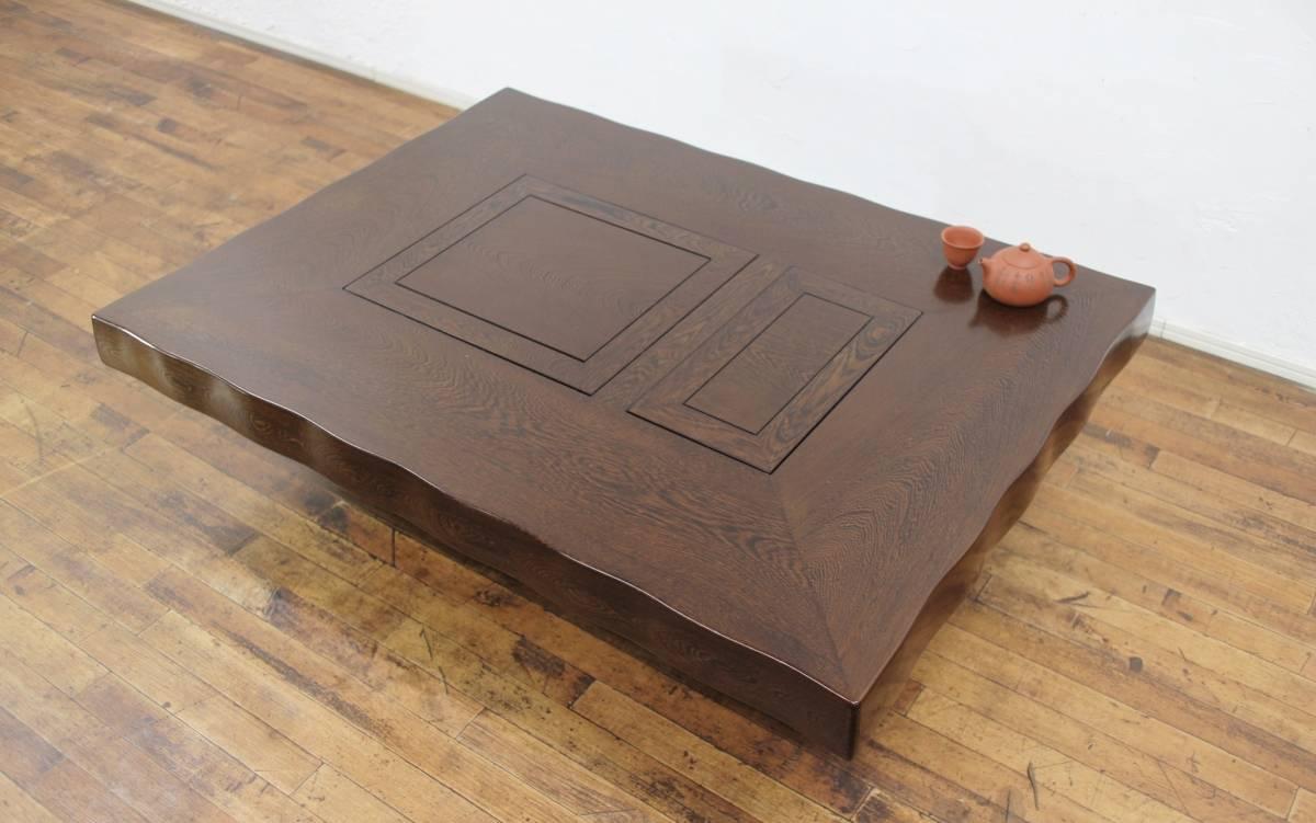 鉄刀木 唐木 無垢 関西火鉢 囲炉裏 座卓 テーブル