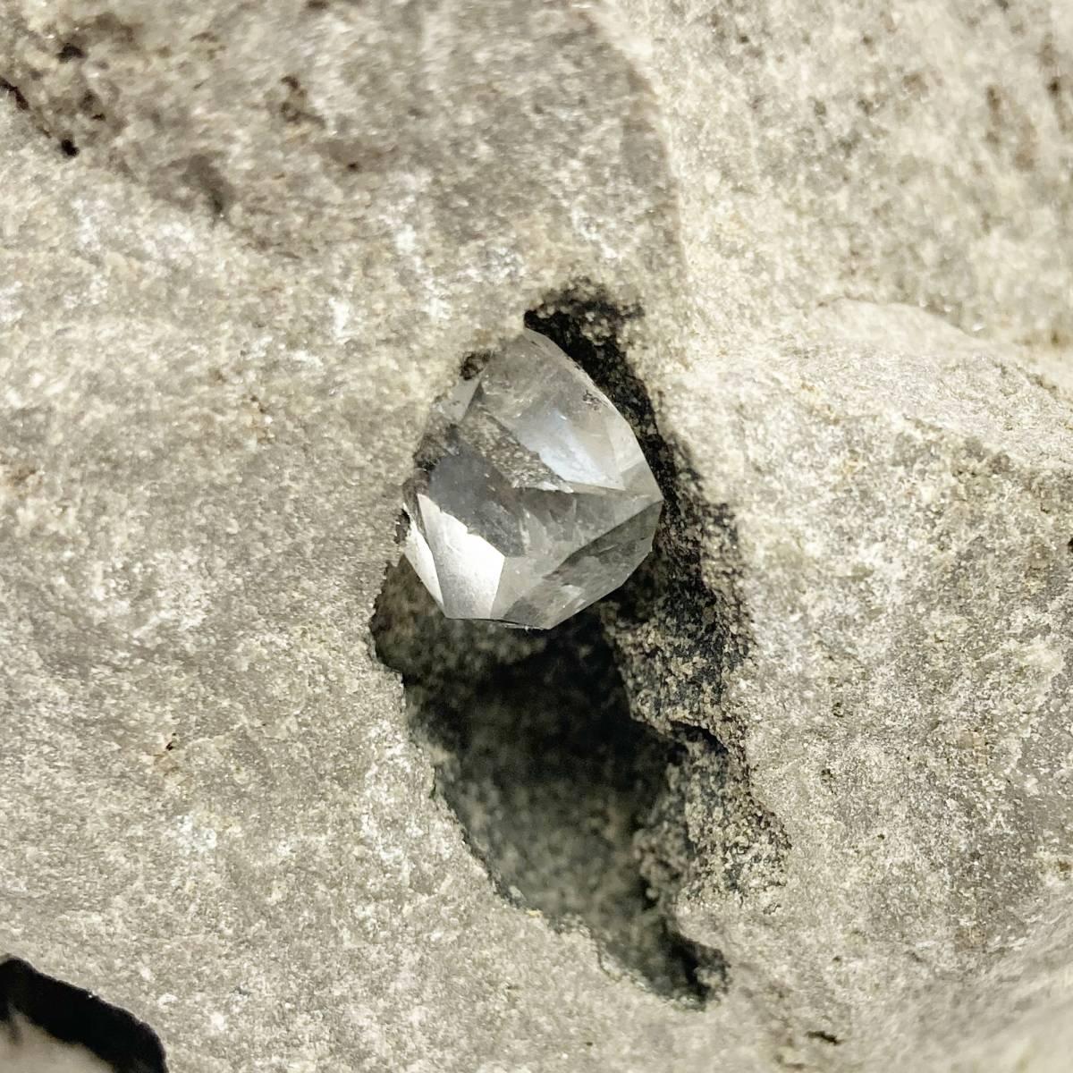 【ドリームクリスタル】ハーキマーダイアモンド原石(母岩付き) 691g 送料無料 天然石 原石