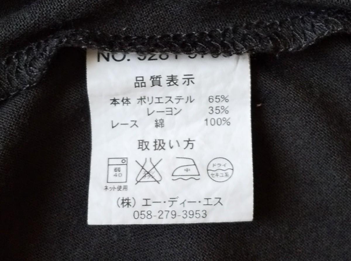 半袖カットソー トップス M こげ茶