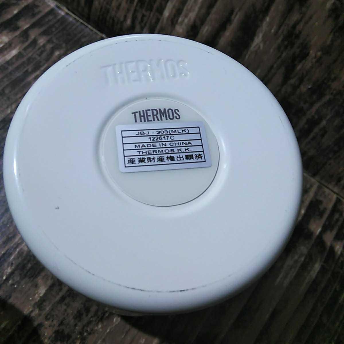 ● サーモス「真空断熱 スープジャー 1個」THERMOS 猫 ネコ ステンレス ランチジャー JBJ-303