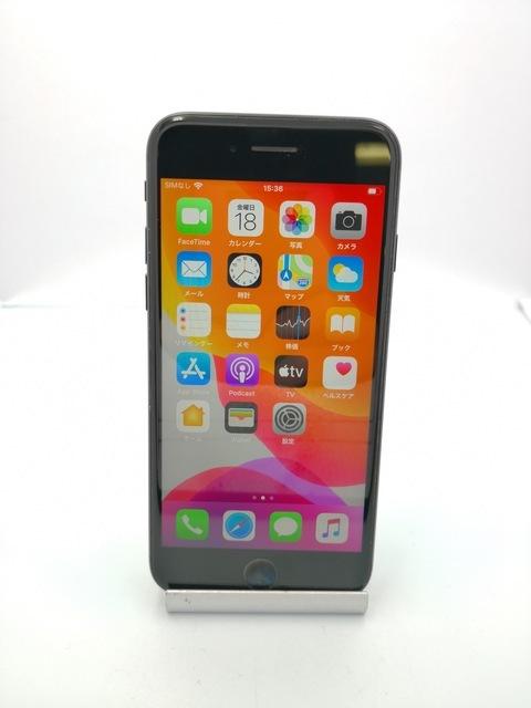 【送料無料】iPhone7 128GB ブラック SIMフリー ジャンク