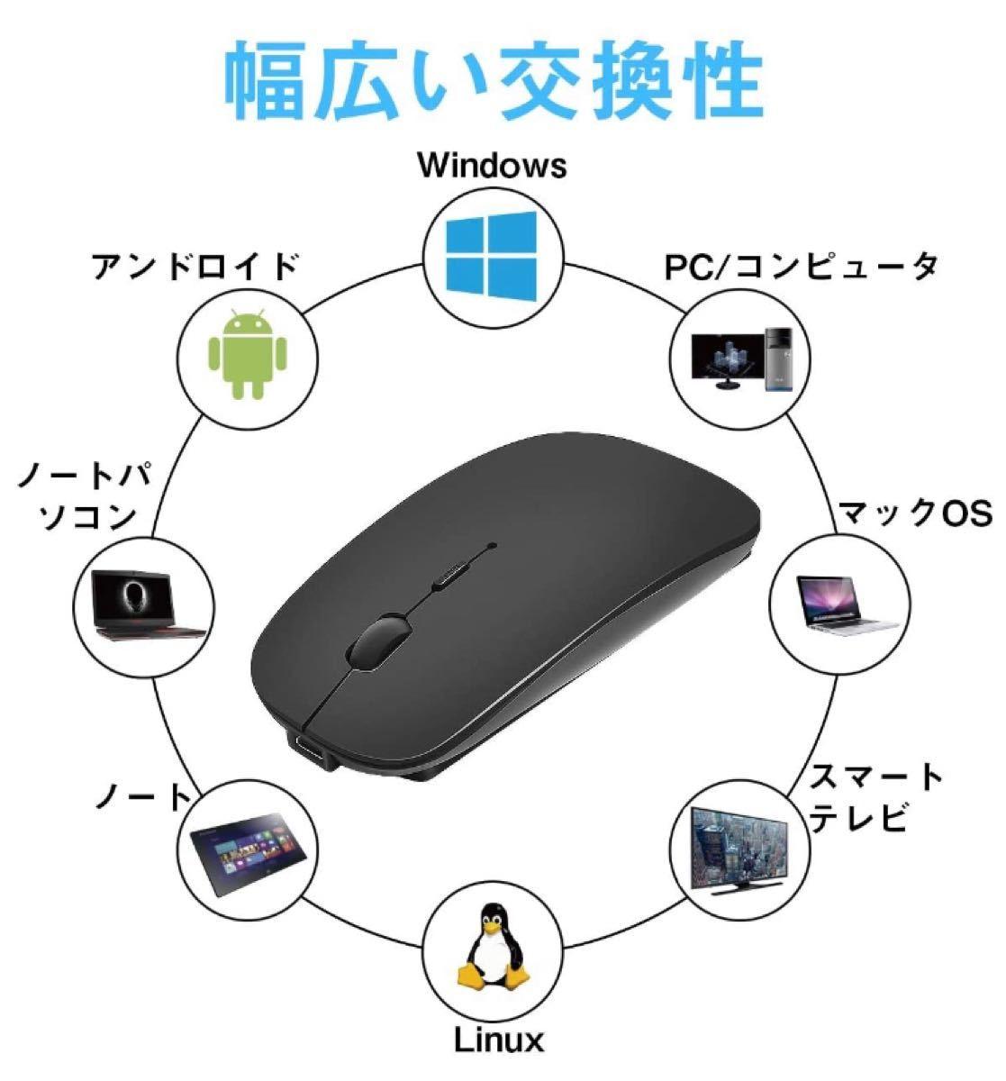 【令和最新版 肌触り良い】 マウス Bluetooth ワイヤレスマウス