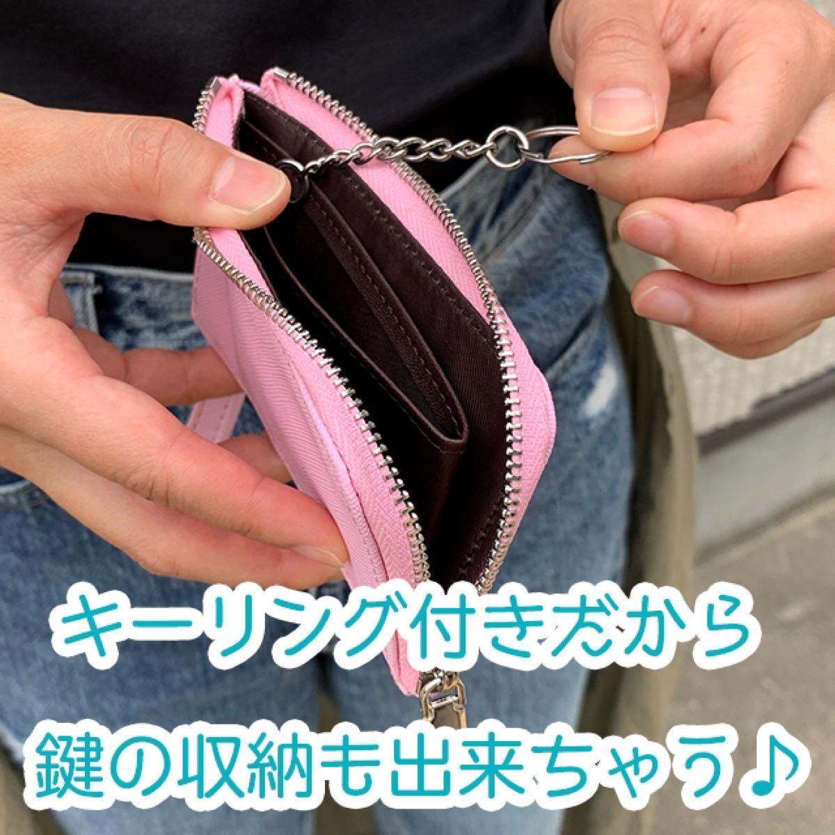 パスケース カードケース 定期入れ 小銭入れ コインケース 財布 レディース