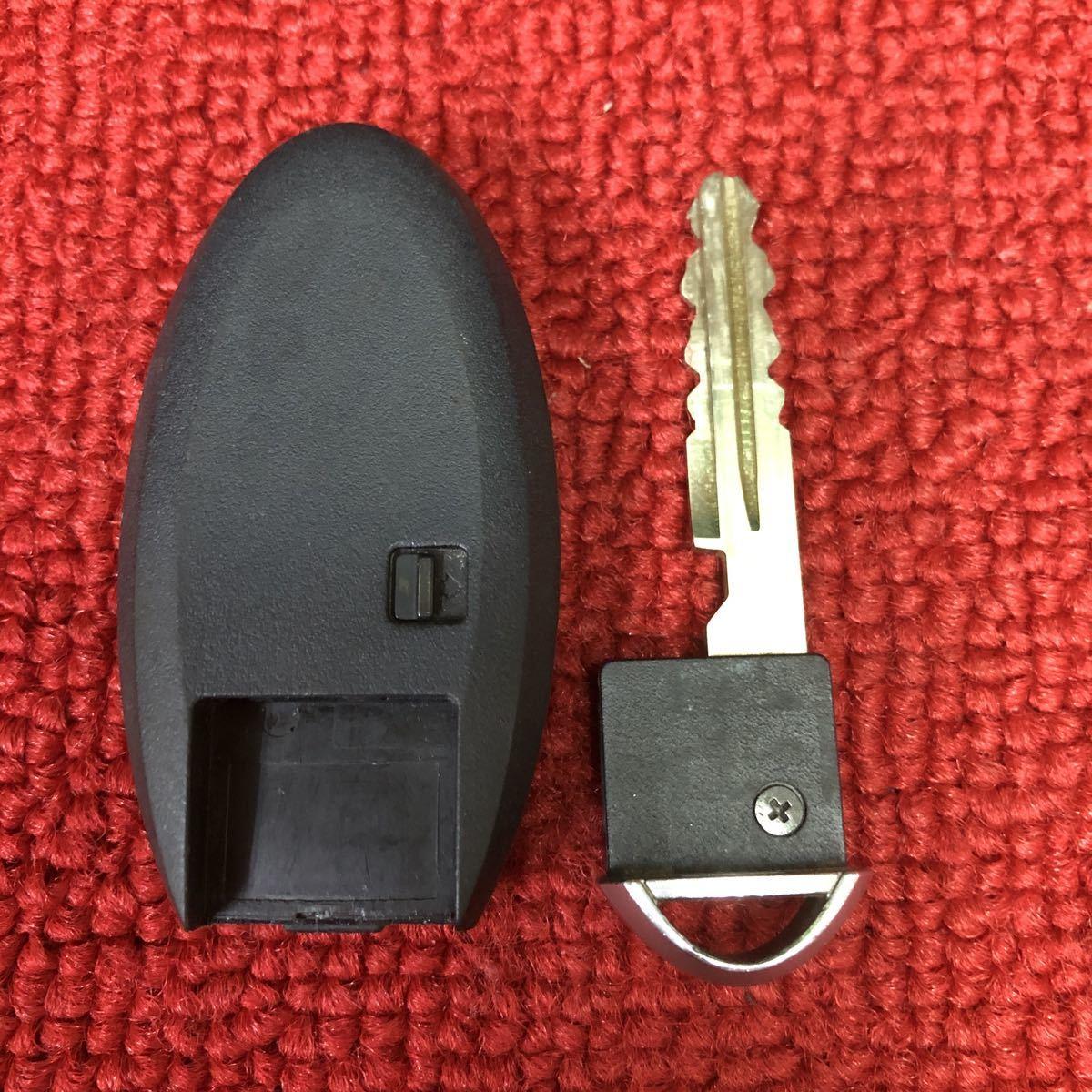 日産 純正 インテリジェントキー スマートキー キーレス 5ボタン 両側パワースライドドア トランクボタン 作動確認済 LL853_画像3