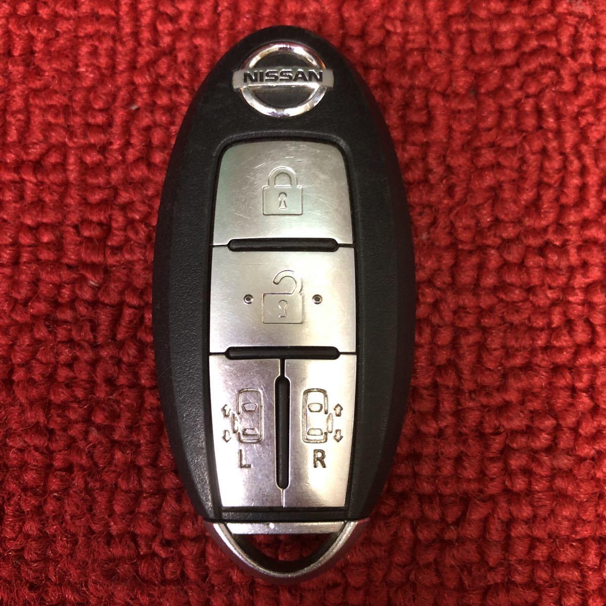 日産 純正 インテリジェントキー スマートキー キーレス 4ボタン 両側パワースライドドア 作動確認済 LL854_画像1