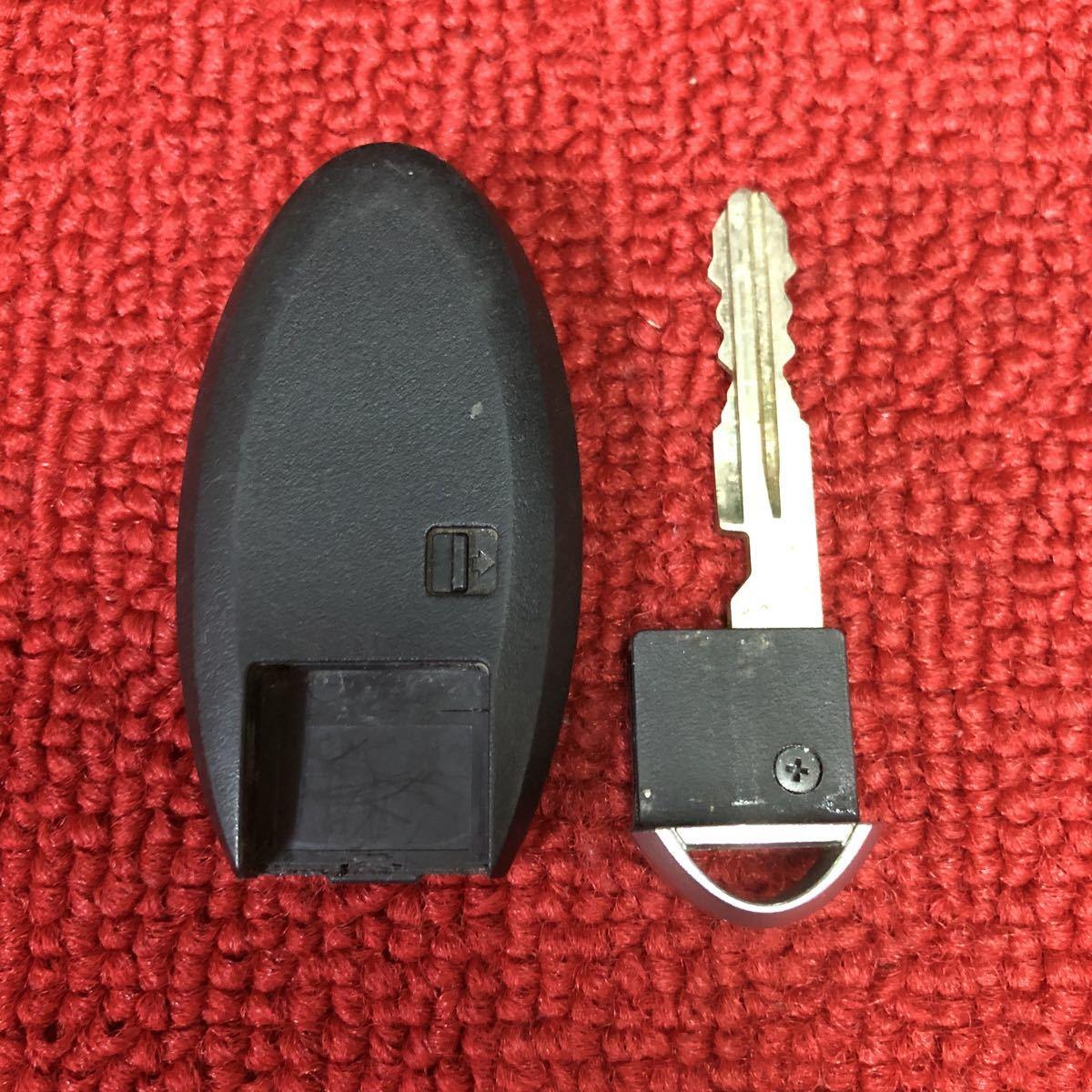 日産 純正 インテリジェントキー スマートキー キーレス 4ボタン 両側パワースライドドア 作動確認済 LL854_画像3