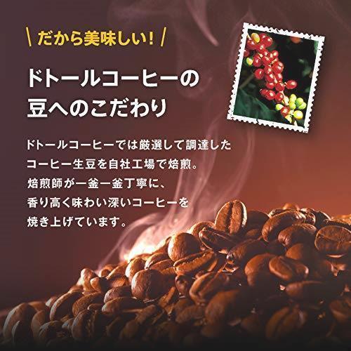 新品!- ドトールコーヒー ドリップパック 香り楽しむバラエティアソート 40P_画像6